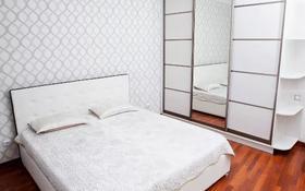 2-комнатная квартира, 62 м², 8/17 этаж посуточно, Навои 208 — Торайгырова за 11 000 〒 в Алматы, Бостандыкский р-н