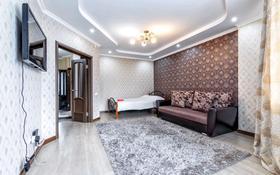1-комнатная квартира, 44 м², 13/14 этаж посуточно, Сарайшык 5 за 9 000 〒 в Нур-Султане (Астана), Есиль р-н