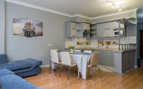 3-комнатная квартира, 140 м², 12 этаж посуточно, Масанчи 98в — Абая за 20 000 〒 в Алматы, Алмалинский р-н