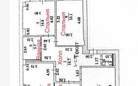 4-комнатная квартира, 102 м², 7/9 этаж, Сыганак 21/1 за 46 млн 〒 в Нур-Султане (Астане), Есильский р-н