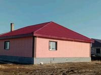 4-комнатный дом, 144 м², 25 сот., Полевая 1/2 за 13.5 млн 〒 в