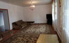 5-комнатный дом, 200 м², Тауфика Мухамед-Рахимова — Казахстанской Правды за 38 млн 〒 в Петропавловске