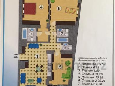 3-комнатная квартира, 130 м², 3/12 этаж, Манаса 24В — проспект Абая за ~ 47.3 млн 〒 в Алматы, Бостандыкский р-н — фото 2