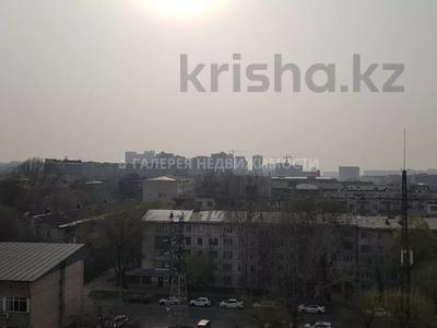 3-комнатная квартира, 130 м², 3/12 этаж, Манаса 24В — проспект Абая за ~ 47.3 млн 〒 в Алматы, Бостандыкский р-н — фото 10