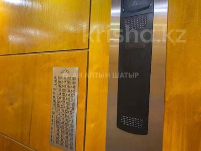2-комнатная квартира, 55 м², 10/19 этаж, Кенесары 8 за ~ 25.4 млн 〒 в Нур-Султане (Астане), Сарыарка р-н