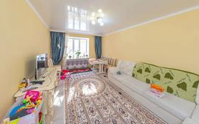 3-комнатная квартира, 98.7 м², 2/12 этаж, А-98 ул за 36 млн 〒 в Нур-Султане (Астана), Алматы р-н