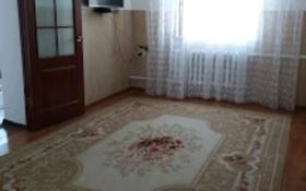 3-комнатный дом, 120 м², 10 сот., Аксай 36 за 12 млн 〒 в Атырау