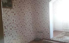 4-комнатная квартира, 81 м², 9/9 этаж, улица Гагарина 82 за 7.4 млн 〒 в Жезказгане