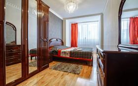 3-комнатная квартира, 90 м², 2/10 этаж посуточно, Сыганак 18/1 — Туркестан за 18 000 〒 в Нур-Султане (Астане), Есильский р-н