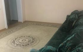 6-комнатный дом поквартально, 200 м², 7.5 сот., мкр Достык, ул Ак Жайнак 20 — Тауке хана за 600 000 〒 в Алматы, Ауэзовский р-н