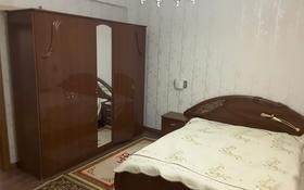7-комнатная квартира, 300 м², 17 этаж помесячно, Кунаева 35/1 — Мангилик ел за 400 000 〒 в Нур-Султане (Астана), Есиль р-н