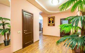 3-комнатная квартира, 170 м², 14/30 этаж посуточно, Аль-Фараби 7 за 40 000 〒 в Алматы