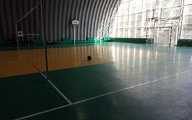 спортивного зала для мини футбола и др.видов спорта за 10 000 〒 в Алматы, Алмалинский р-н