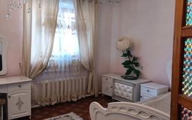 7-комнатный дом, 350 м², 20 сот., Уалиханова 26 за 45 млн 〒 в Жезказгане