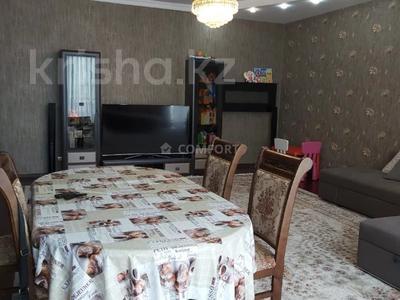 3-комнатная квартира, 115 м², 17/20 этаж, Брусиловского 144 за 47.9 млн 〒 в Алматы, Алмалинский р-н — фото 7