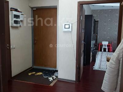 3-комнатная квартира, 115 м², 17/20 этаж, Брусиловского 144 за 47.9 млн 〒 в Алматы, Алмалинский р-н — фото 22