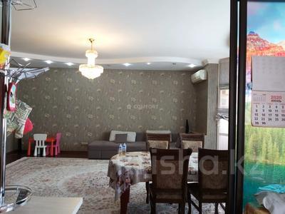 3-комнатная квартира, 115 м², 17/20 этаж, Брусиловского 144 за 47.9 млн 〒 в Алматы, Алмалинский р-н — фото 10