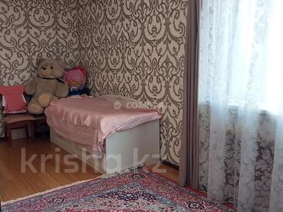 3-комнатная квартира, 115 м², 17/20 этаж, Брусиловского 144 за 47.9 млн 〒 в Алматы, Алмалинский р-н — фото 12