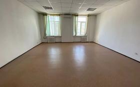 Офис площадью 16 м², Б.Момышулы 41 за 2 500 〒 в Кокшетау