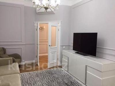 4-комнатная квартира, 145 м², 5/7 этаж, Митина 4 за 144.4 млн 〒 в Алматы, Медеуский р-н