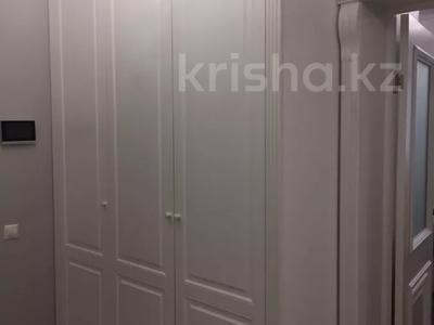 4-комнатная квартира, 145 м², 5/7 этаж, Митина 4 за 144.4 млн 〒 в Алматы, Медеуский р-н — фото 8