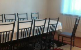 4-комнатный дом посуточно, 120 м², Гали Орманова — Толебаева за 30 000 〒 в Талдыкоргане