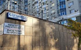 3-комнатная квартира, 130 м², 14/16 этаж посуточно, Сатпаева 9б — С.Сейфуллина за 15 000 〒 в Алматы, Бостандыкский р-н