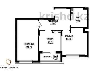 2-комнатная квартира, 69.84 м², Туран — №24 за ~ 22.8 млн 〒 в Нур-Султане (Астана), Есиль р-н
