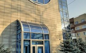 Помещение площадью 816 м², Сейфуллина — Шолохова за 526 млн 〒 в Алматы, Турксибский р-н