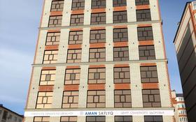 1-комнатная квартира, 50 м², 10/10 этаж, Таумуш Жумагалиева 15 за 16 млн 〒 в Атырау