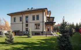 10-комнатный дом, 720 м², 19 сот., Достык 511 за ~ 1.2 млрд 〒 в Алматы, Медеуский р-н