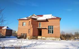 8-комнатный дом, 430 м², 15.5 сот., Астана 48 за 28 млн 〒 в Усть-Каменогорске
