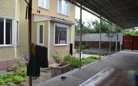 5-комнатный дом, 149.4 м², 4.3 сот., мкр Акжар, Айманова за 24 млн 〒 в Алматы, Наурызбайский р-н