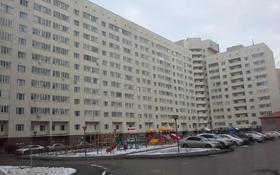 Магазин площадью 70 м², Е 10 ул 18 за 30 млн 〒 в Нур-Султане (Астане), Есильский р-н