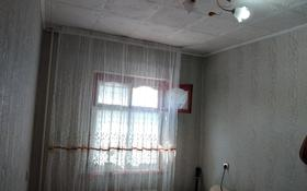 4-комнатная квартира, 84 м², 3/5 этаж, Гаммалея 7 за 17 млн 〒 в Таразе