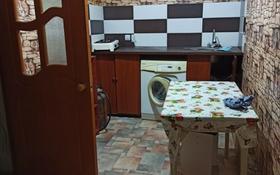 2-комнатный дом помесячно, 45 м², 1 сот., Макатаева 22 — Тяньшанская за 90 000 〒 в Алматы, Медеуский р-н