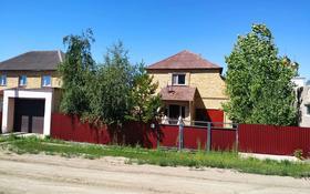 6-комнатный дом, 230 м², 10 сот., мкр Кунгей 11 — улица 1 за 47 млн 〒 в Караганде, Казыбек би р-н