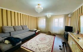4-комнатная квартира, 98 м², 3/4 этаж, Желтоксан 32 за 15.5 млн 〒 в
