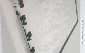 Промбаза 2 га, Адайская база за 40 млн 〒 в Баяндах