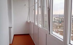 5-комнатная квартира, 87 м², 10/10 этаж, Шакарима 12 — Ибраева за 19.5 млн 〒 в Семее