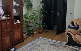 3-комнатная квартира, 96 м², 5/5 этаж, улица Лермонтова 54 — Бокина за 20 млн 〒 в Талгаре