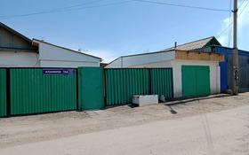 3-комнатный дом, 95 м², 6.5 сот., Панфилова 18А — Аманжолова за 19 млн 〒 в Жезказгане