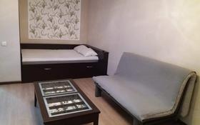 1-комнатная квартира, 38 м², 5/9 этаж, проспект Нурсултана Назарбаева 49 за ~ 14.5 млн 〒 в Караганде, Казыбек би р-н
