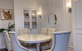 3-комнатная квартира, 128.3 м², 2/8 этаж, Керей и Жанибек хандар 6 за 65 млн 〒 в Нур-Султане (Астана), Есиль р-н