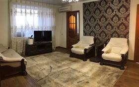 3-комнатная квартира, 56 м², 9/9 этаж, Бектурова 50/1 — Лермонтов за 16 млн 〒 в Павлодаре