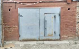 гараж за 2.2 млн 〒 в Усть-Каменогорске