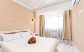 2-комнатная квартира, 55 м², 13 этаж посуточно, Достык 138 — Жолдасбекова за 16 000 〒 в Алматы