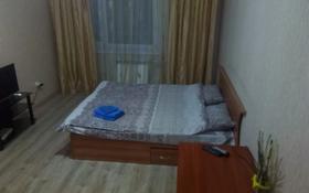 1-комнатная квартира, 38 м², 5/9 этаж помесячно, Алтынсарина 32 за 85 000 〒 в Костанае