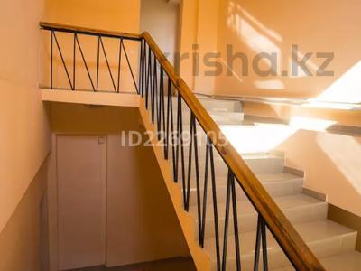 Промбаза 0.8365 га, Саина за 970 млн 〒 в Алматы, Ауэзовский р-н — фото 5