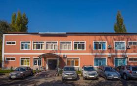 Промбаза 0.8365 га, Саина за 970 млн 〒 в Алматы, Ауэзовский р-н